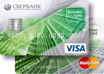 Visa business сбербанка условия и тарифы