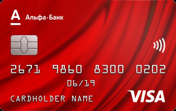 Классическая кредитная карта сбербанка отзывы