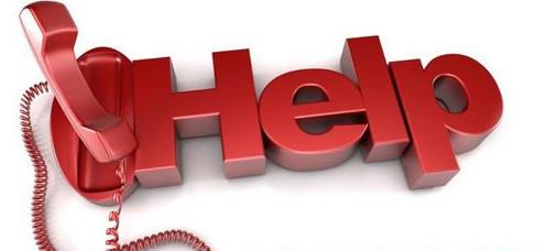 Заявка на кредит для пенсионеров в сбербанк онлайн ответ сразу