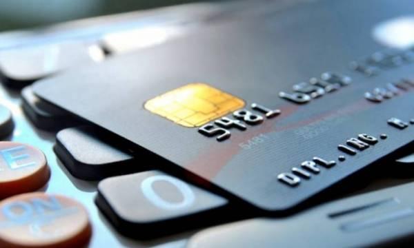 Как оплачивать картой в интернет магазине