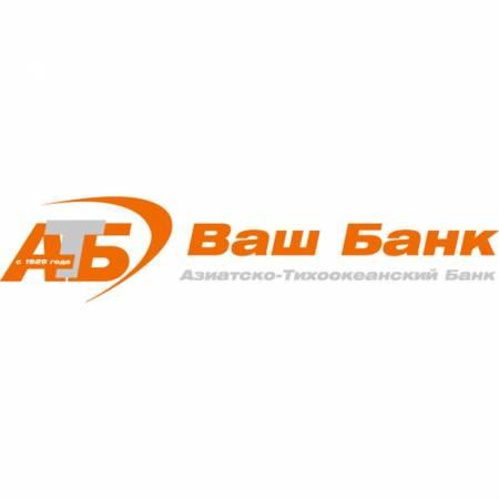 Азиатско тихоокеанский банк вклады