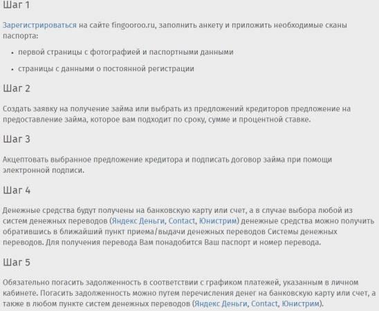 Sponsorpomosh gmail com отзывы