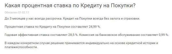 Каспий кредит калькулятор