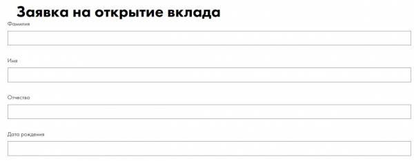 Вклады райффайзенбанк для физических лиц в 2018