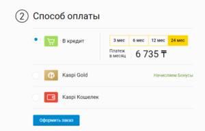 Онлайн кредит в сбербанке петербурга