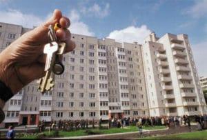 Инвалидам 3 группы дают квартиры