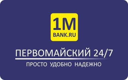 Выгодно ли рефинансирование потребительского кредита отзывы