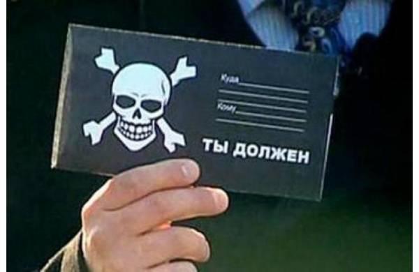 Антирусский стандарт форум 2018