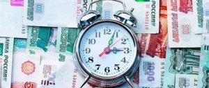 Как выгоднее гасить ипотеку досрочно в сбербанке