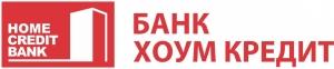 Вклады в банках челябинска с высоким процентом