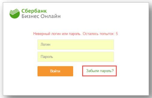 Код ошибки 60 02 сбербанк онлайн