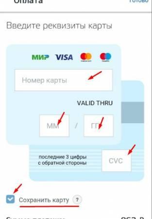 Как оплатить налог на транспорт без квитанции