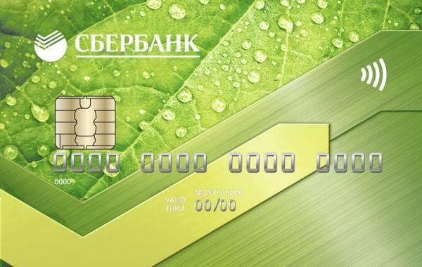 Заканчивается срок действия карты сбербанка что делать