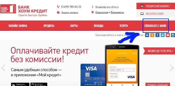Кредит потребительский самый выгодные условия калькулятор