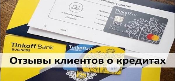 Деньги с мтс на карту банка