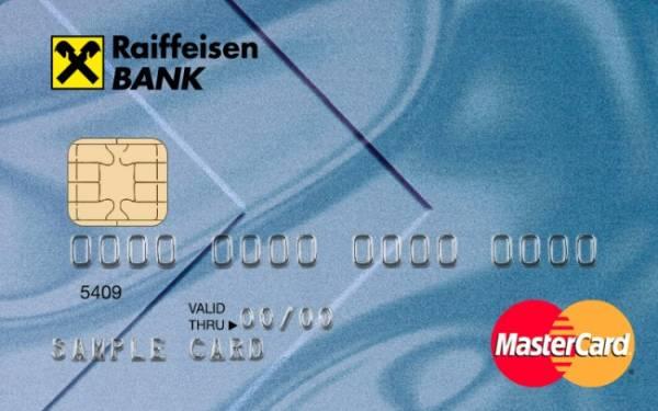 Кредитные карты с беспроцентным снятием наличных