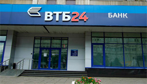 Банк втб 24 смоленск официальный сайт вклады