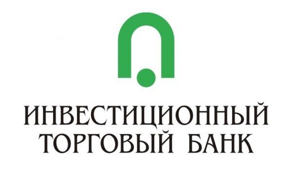 Итб банк вклады физических лиц на сегодня