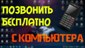 Телефон банка хоум кредит